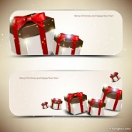 Banner02 exquisite gift box vector material