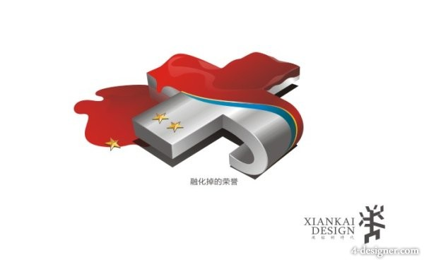 Melted Honor Vector material