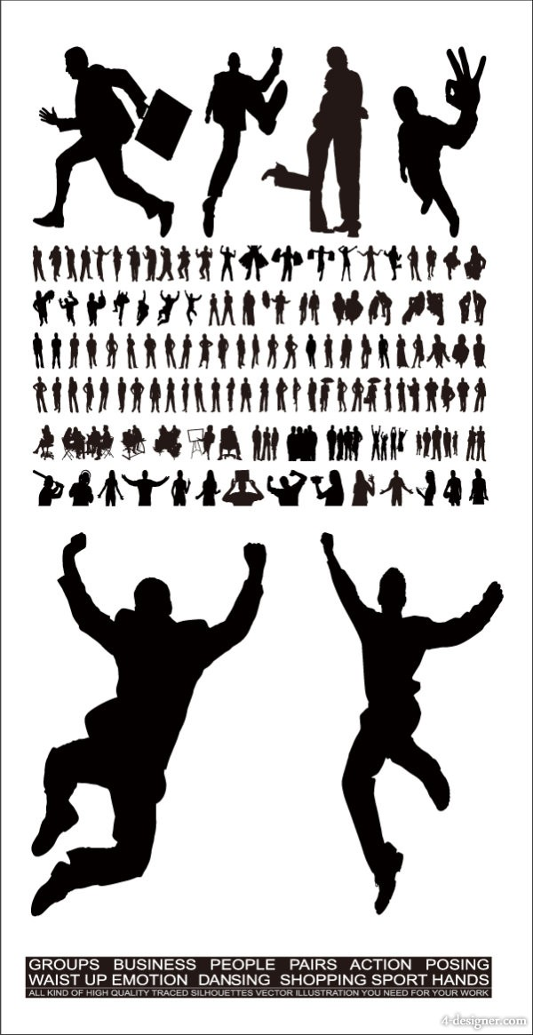 Figures silhouette vector material