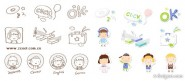 Cute icon series vector material  4