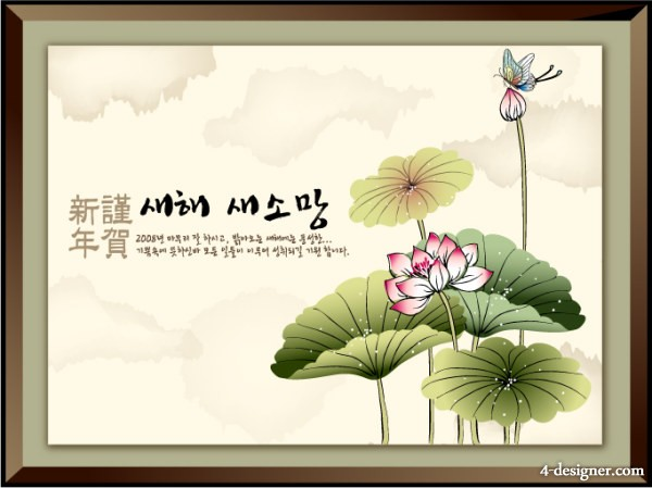 Chinese Style Ink auspicious New Year pictures  8