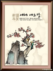Chinese style Ink auspicious New Year pictures  6