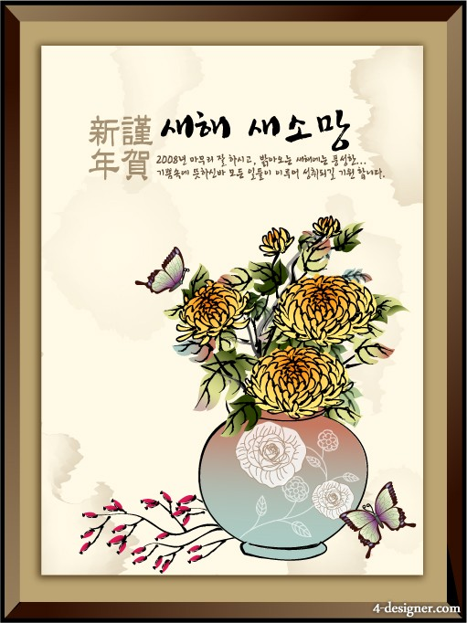 Chinese style Ink auspicious New Year pictures  9