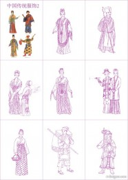 Chinese traditional clothing vector material  2