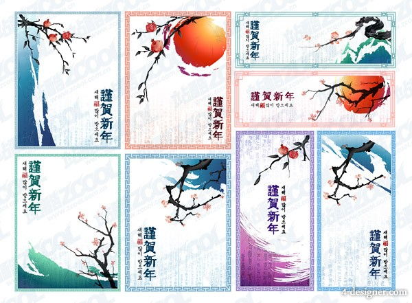 Classical Chinese ink painting style vector material  4