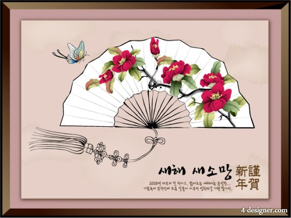 Style Ink auspicious New Year pictures  17
