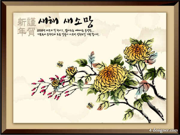 The Chinese styles Ink auspicious New Year Pictures  4