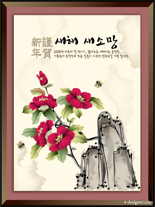 Chinese style Ink auspicious New Year pictures  13