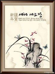 Chinese style Ink auspicious New Year pictures  18