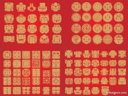 The traditional Chinese Double Happiness vector material