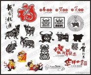 2009 Spring Festival cdr element package vector material