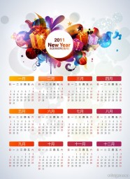 2011 New Year colorful calendar