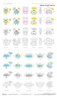 The cute electronic products series icon vector material
