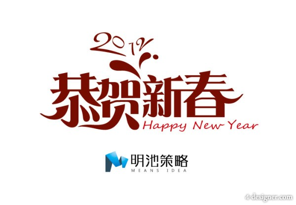 2012 Chinese New Year Chinese New Year Greeting card fonts