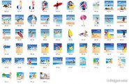 Summer beach vacation vector material package
