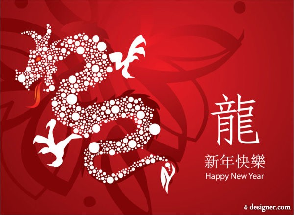 Year of the Dragon greeting cards vector material 02   Vector