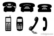 The phone element vector material