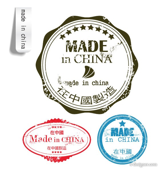 Made in China label 05   vector material