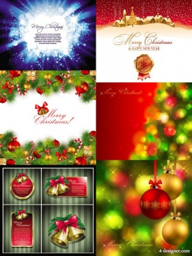 Christmas the fine vector background Vector
