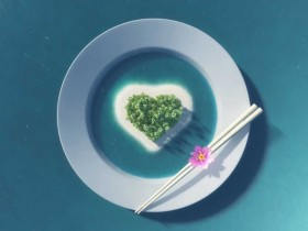 Heart shaped island 05   HD Pictures