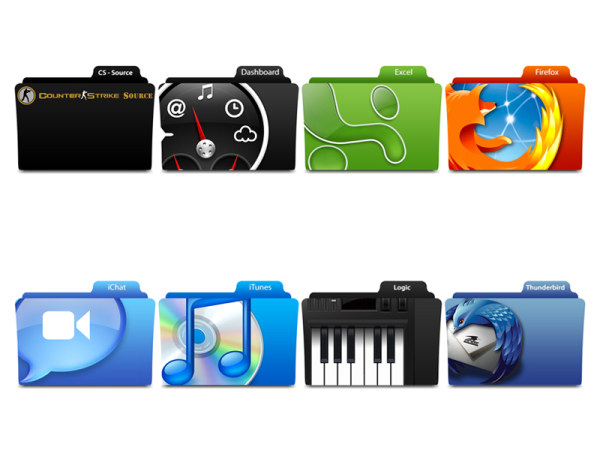 A large cool computer file folder icon png