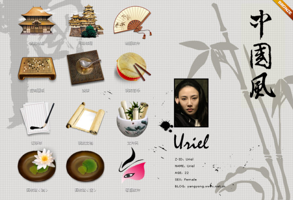 Cool Chinese Wind Icon Design Competition Bronze works  1