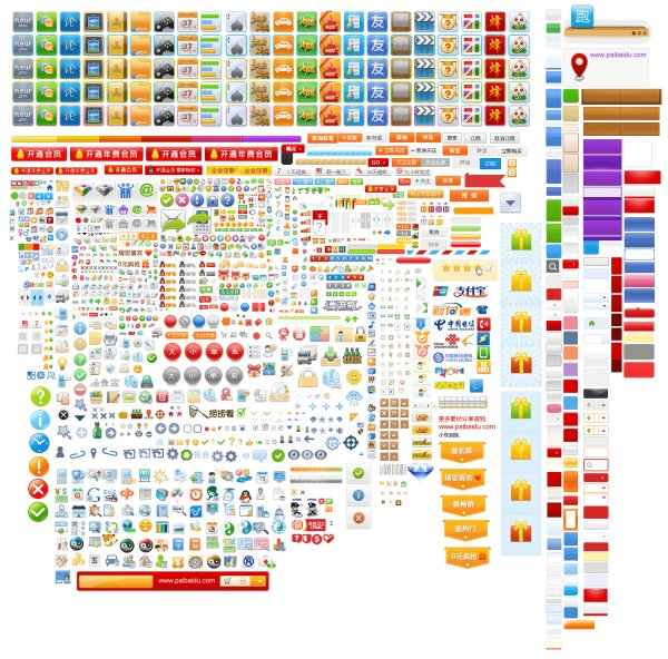 Major sites practical WEB icon collection of nearly 1000