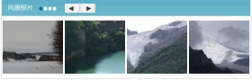 JQuery Slider Photo Gallery