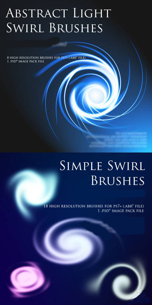 High Definition abstract light swirl and the simple eddy PS brush