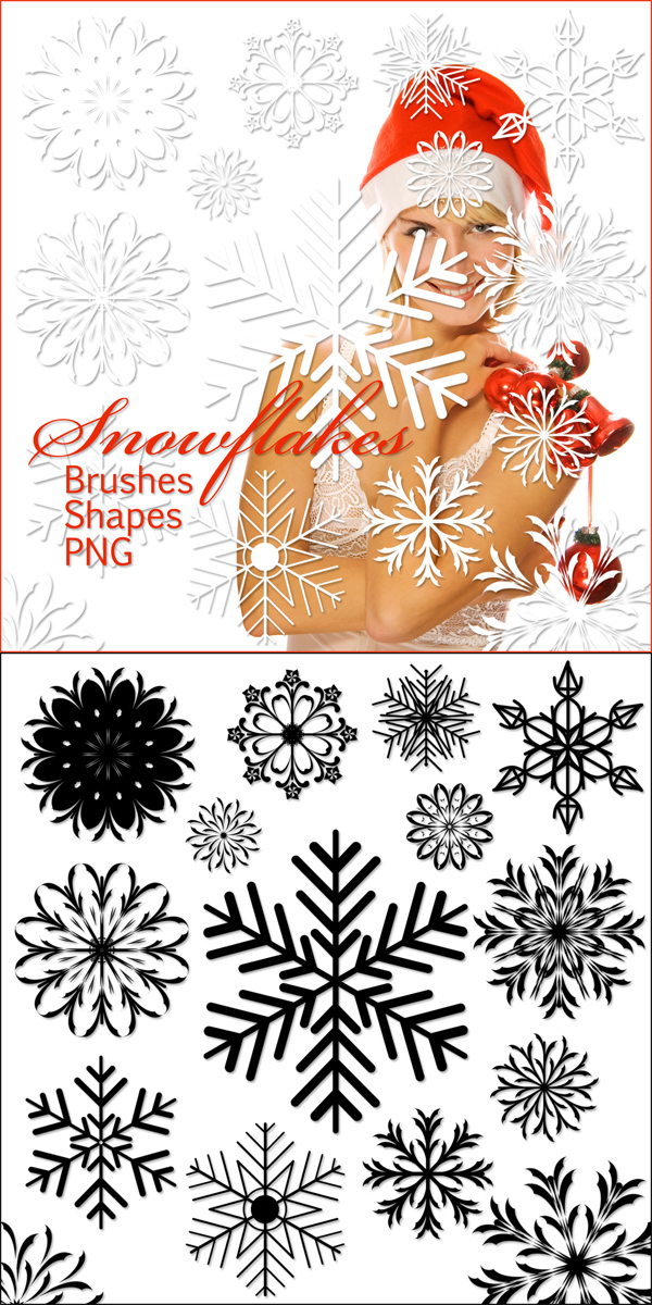 Thin high definition snowflakes PS brushes including the corresponding shape of snowflakes and 15 PNG images