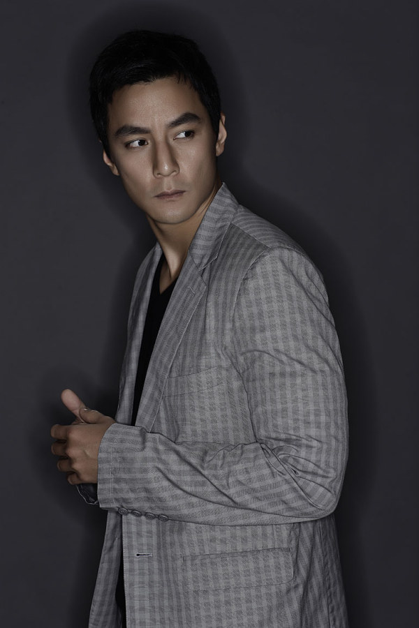 To Overheard posters according to a high definition picture with Daniel Wu Single  2