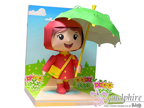 Little Red Riding Hood molded