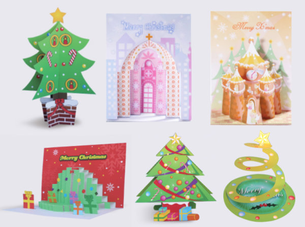 Six Christmas Pop up Card Collection