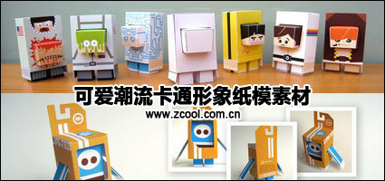 The cute trend Cartoon image molded paper clip