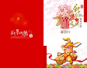 2011 Year of the Rabbit Chinese New Year greeting card psd material