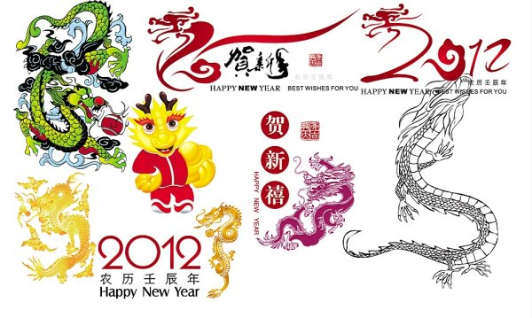 2012 New Year Dragon material