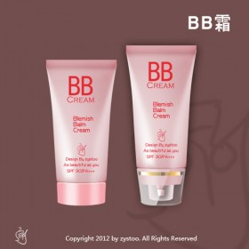 BB cream icon psd layered material