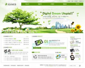 Beautiful Korean Web Template (Green)