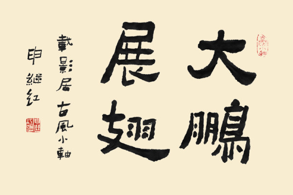 Will Asian calligraphy fonts excellent