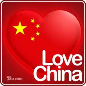 Chinese heart psd