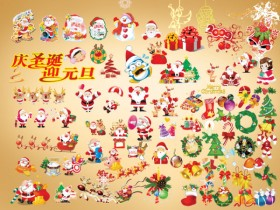 Christmas elements psd material collection
