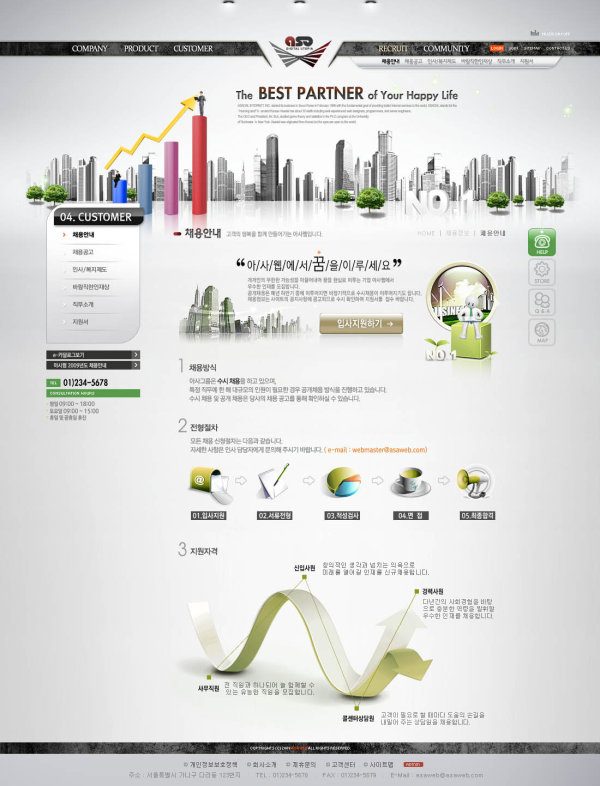 Commercial website 06   psd layered material