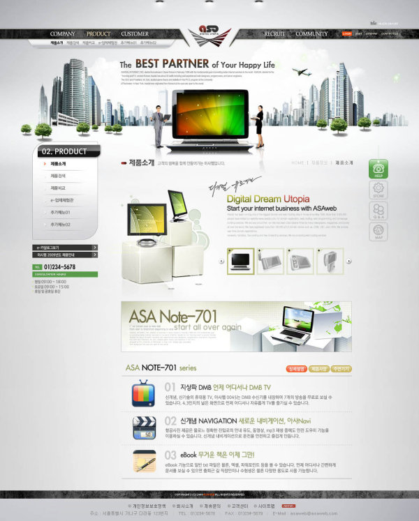 Commercial websites 04 drop down menu; psd layered material   psd layered material