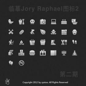 Copying Jory Raphael icon 2 psd layered