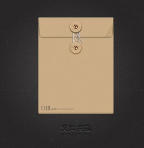 Icon psd layered file of the old fashioned paper bags