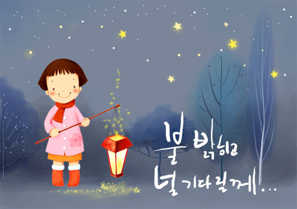 Korean children illustrator psd material  29