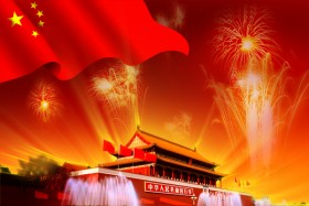 National Day celebration Tiananmen PSD layered material