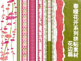 Red and green with spring series of collage material   lace articles
