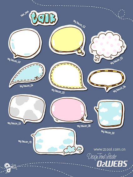 The cute dialogue Bubble icon psd layered material  1