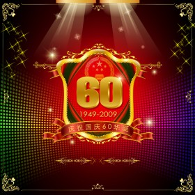To celebrate the National Day 60th birthday psd layered material
